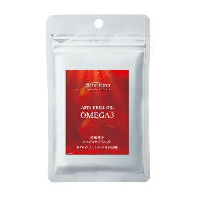 アスタクリルオイル OMEGA3 90粒