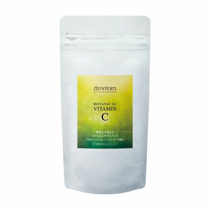 ボタニカル ビタミンC 90粒