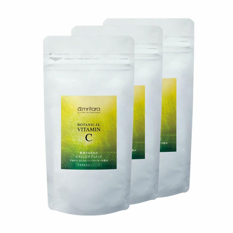 ボタニカル ビタミンC 90粒×3袋
