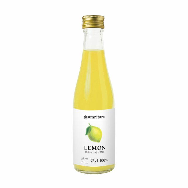 佐賀県産 自然栽培レモン果汁 ストレート100% 200ml